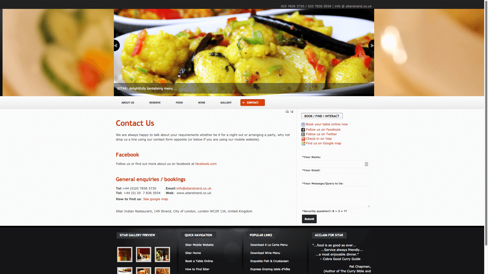 Shapur before 2 - Website design for Indian Restaurant